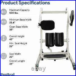 NEW! 500 LB CAP! Stand Assist Patient Transport SIT TO STAND TRANSFER LIFT